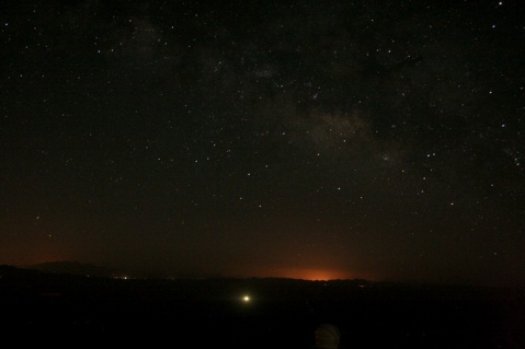 Milky Way rising from Kitt Peak